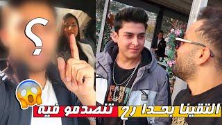 وصل الغالي من العراق بعد غايب سنة ! 😢 محمد جواني