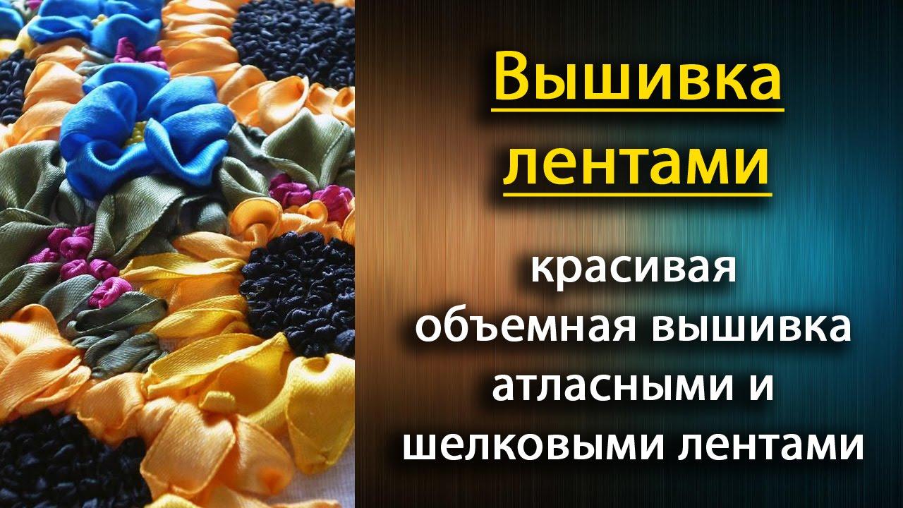 ВЫШИВАНКА ЛЕНТАМИ // сорочка ДК под вышивку лентами Чаривна Мить .