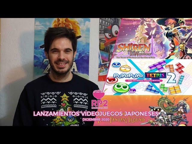 Lanzamientos de videojuegos japoneses: diciembre 2020