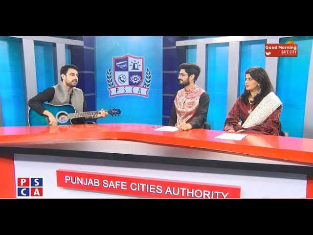 Eid Third day at PSCA   PSCA TV  Good Morning Safe City