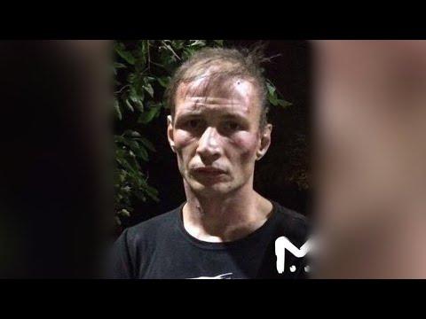 г. Краснодар семья каннибалов людоедов видео.  Новости