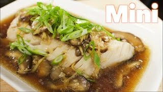 Steamed Fish W/ Ginger Soy Sauce (mini)