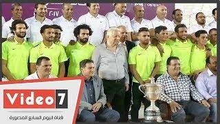 شاهد الصورة التذكارية للاعبى الزمالك مع كأس مصر - اليوم السابع