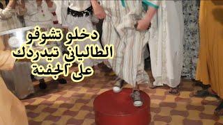 اول يوم من  عرس في المغرب (الحناء)