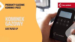 Kominek gazowy LEO 76/62 LP - Wkrótce w sprzedaży