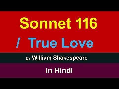 Sonnet 116 / True Love : Sonnet By William Shakespeare In Hindi