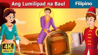 Ang Lumilipad na Baul   Kwentong Pambata   Mga Kwentong Pambata   Filipino Fairy Tales