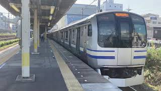 E217系都賀発車