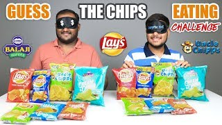 GUESS THE CHIPS EATING CHALLENGE | Chips Eating Competition | Food Challenge
