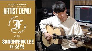 Furch GNC 2-SW Demo - 'Wave' by Guitarist '이상혁' (SangHyeok Lee)