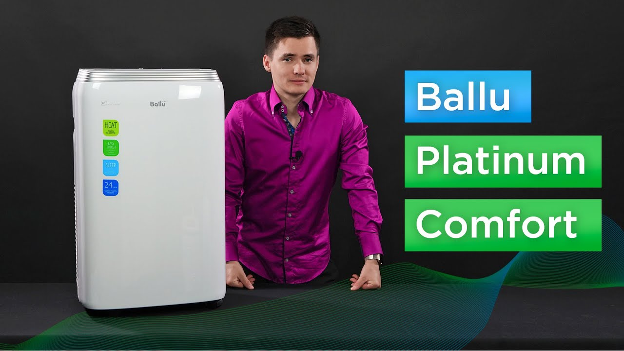 Напольный кондиционер Ballu BPHS-08H. Мобильный кондиционер Ballu Platinum Comfort. Обзор.
