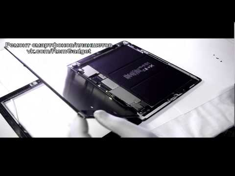 Видео Ремонт планшетов цены