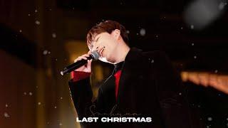 [유키스 수현] Last Christmas