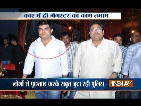 Gang War: Gangster Mahesh Attack Shot Dead in Cyber City, Gurugram