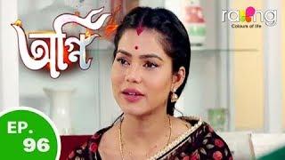 Agni - অগ্নি | 22nd Jan 2019 | Full Episode | No 96