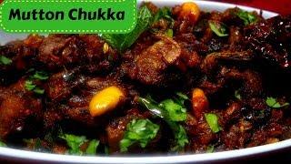 Mutton Chukka Varuval in tamil|மட்டன் சுக்கா|mutton sukka recipe in tamil|mutton dry recipe