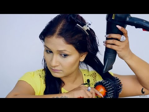 How to Blow Dry Hair at Home (Hindi)