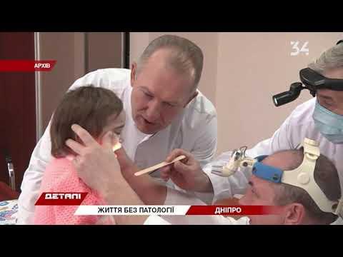 34 телеканал: У лікарні Мечникова дівчинці зробили складну операцію на щелепі