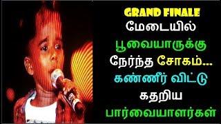 Super singer junior 6 grand finale live   poovaiyaar most emotional and criying moment in finale