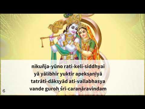 Isckon Mangala Aarti - Samsara Dava Nala Lidha Loka With Lyrics