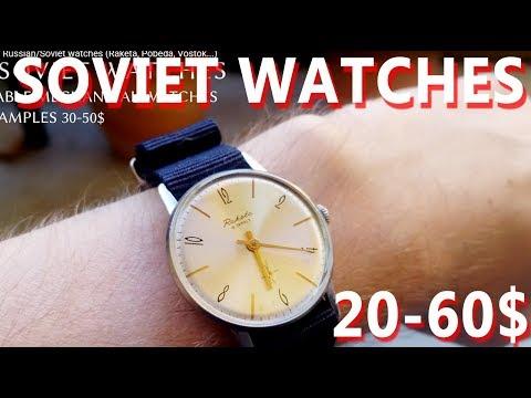 Петродворцовый часовой завод «ракета», был основан петром i в 1721 году. После великой отечественной войны предприятие производит часы под.