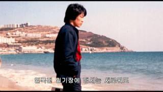 김태정-잊혀진 여인