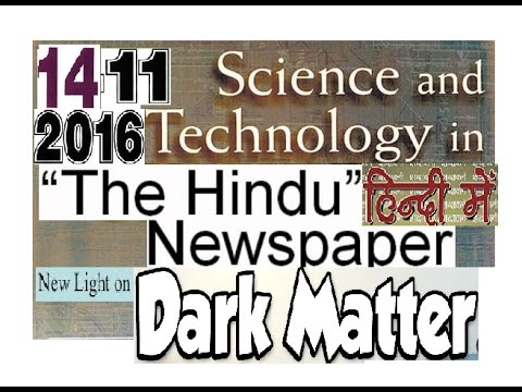 """science and technology in hindi Read this essay specially written for you on """" """"science-advantages and disadvantages """" in hindi language welcome to shareyouressayscom our mission is to provide an online platform to help students to discuss anything and everything about essay this website includes study notes, research."""