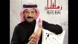 Abade Al Johar ... Mithl Elsawahel | عبادي الجوهر ... مثل السواحل