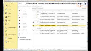 Вебинар «Обзор и настройка РМК в среде конфигурации 1С:Управление торговлей, редакция 11»