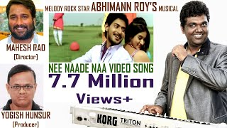 NEE NAADE NAA-PRAJWAL-HARSHIKA:  ABHIMANN ROY'S ROCKING MUSIC - MURULI meets MEERA !!!.MP4 thumbnail