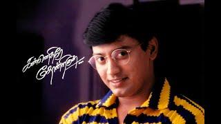 Kannedhire Thondrinal Movie Tamil - Movie Bgm[1/10] - பிரசாந்த் - சிம்ரன் - கண்ணெதிரே தோன்றினாள்...!