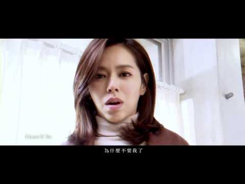 Eric周興哲《在你耳邊說Come Out Your Way》Official 音樂電影MV