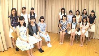 9/23(水・祝)東京、9/26(土)大阪で開催される「Hello! Project New Fes...
