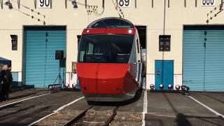 【ミュージックホーン付】小田急ロマンスカー「GSE」お披露目の瞬間|鉄道新聞