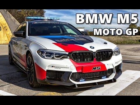 2018 bmw m5 motogp safety car youtube. Black Bedroom Furniture Sets. Home Design Ideas