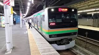 東海道線アクティーE231系 + E233系 品川進入~発車