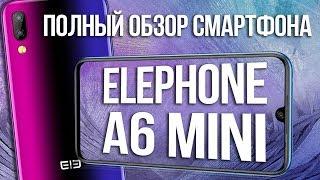 Полный ОБЗОР смартфона ELEPHONE A6 mini на русском - ЧТО С КАМЕРОЙ?