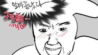이 집 취업지원 잘하네청년구직활동지원금 시범센터 인천