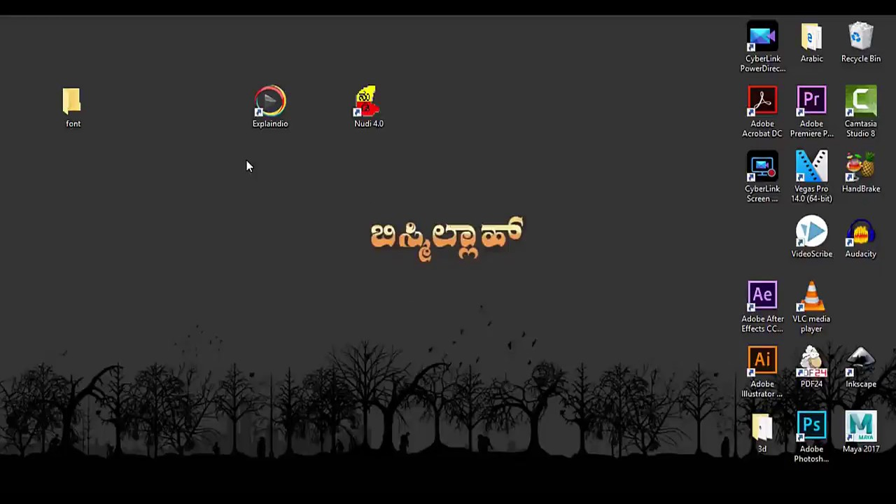 Nudi kannada stylish fonts photo