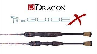 DRAGON Pro Guide X - Обзор спиннинга. Новинка 2018! Спиннинг для джига и твичинга