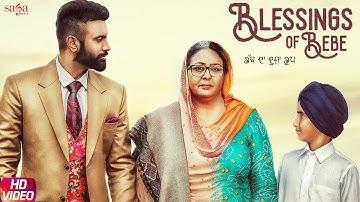 Blessings Of Bebe   Gagan Kokri   Meri Maa Mera Rabb Song   New Punjabi Songs