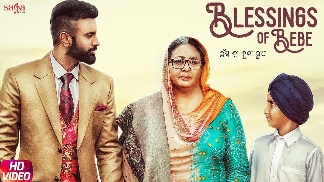 Download Blessings Of Bebe | Gagan Kokri | Meri Maa Mera Rabb Song | New Punjabi Songs