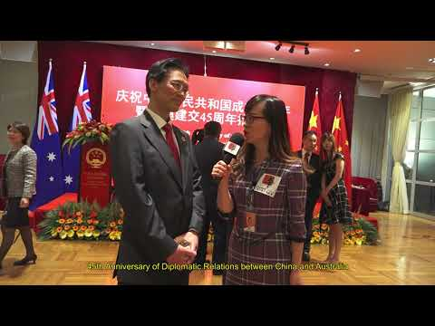Channel Chinese News: 68th Anniversary of China's Founding