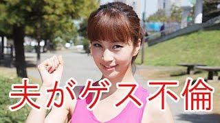 11月下旬に第1子の妊娠を公表したタレントの安田美沙子(34)。現在、妊娠...