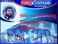 Forex Trading via Moving Average in urdu hindi