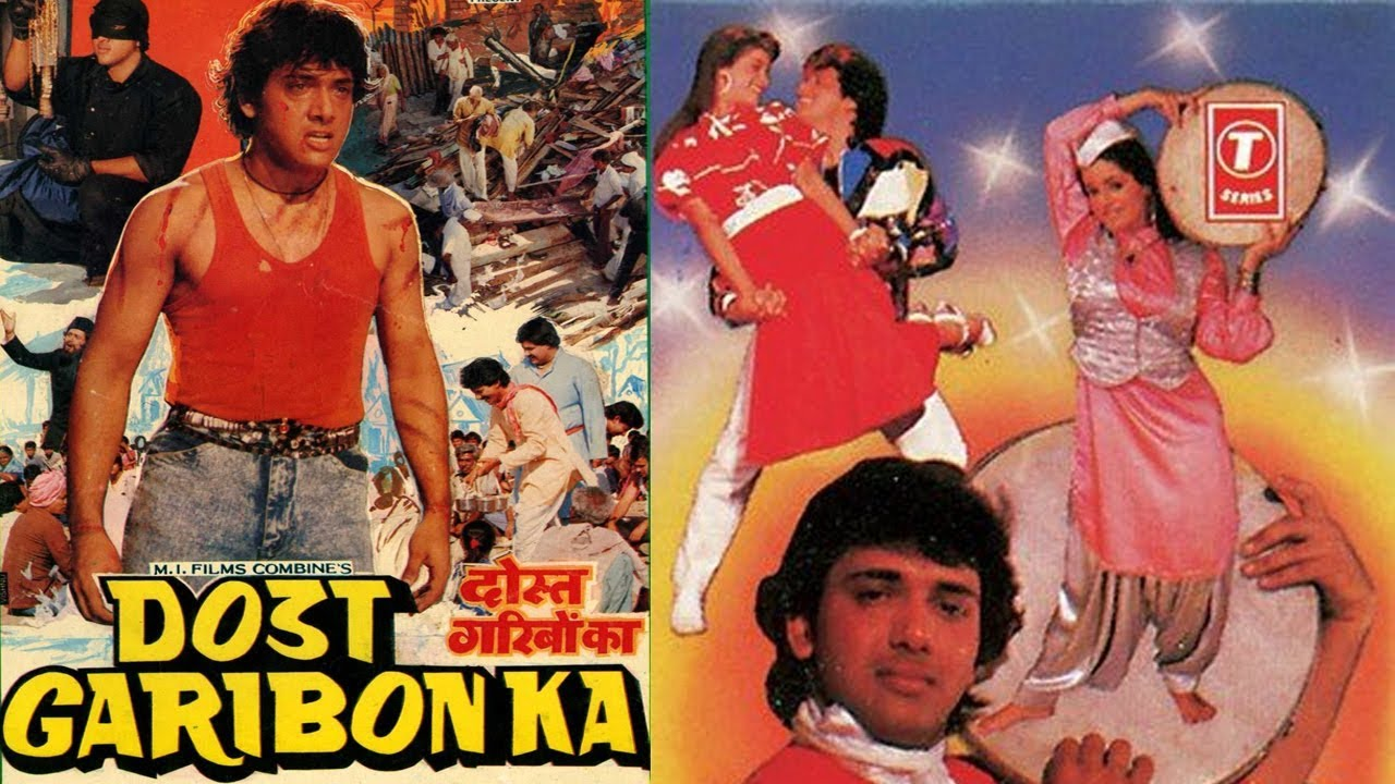Dost Garibon Ka 1989 Hindi Movie