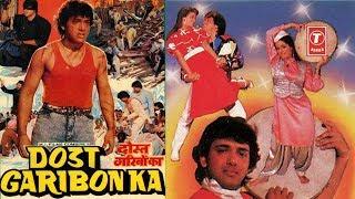 Dost Garibon Ka (1989) Hindi Movie | हिंदी मूवी दोस्त गरीबों का | Govinda, Neelam Kothari