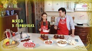 Правила моей кухни - Виктория Литовкина