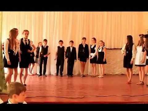 Школьный костюм Черкассы