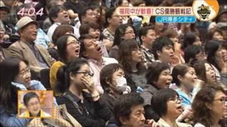 いざゆけ若鷹軍団 ~ホークス日本一ver~